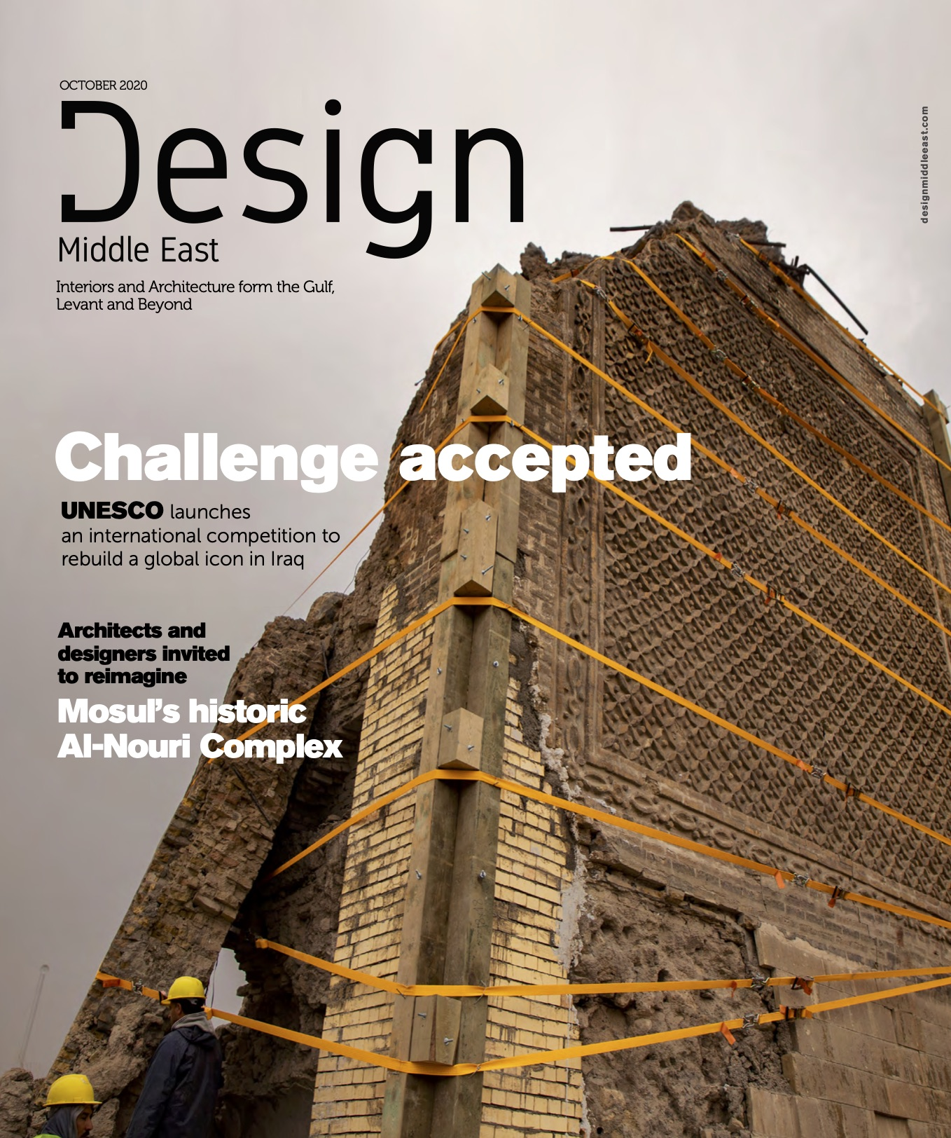 https://www.cbnme.com/magazines/design-me-october-2020/