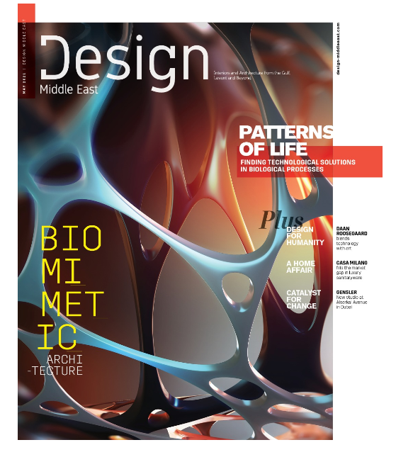 https://www.cbnme.com/magazines/design-me-may-2021/