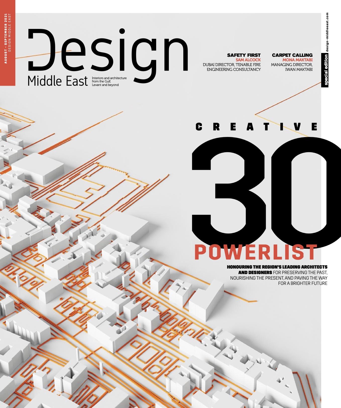 https://www.cbnme.com/magazines/design-me-august-september-2021/